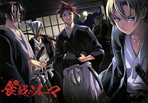 Shokugeki no Soma Color Cover 76 by Unrealyeto