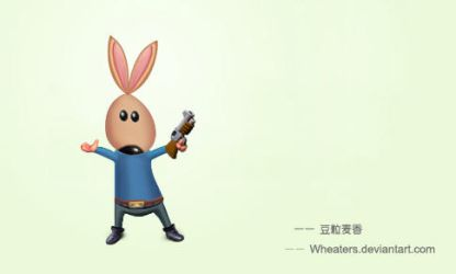 Rabbit to U by wheaters