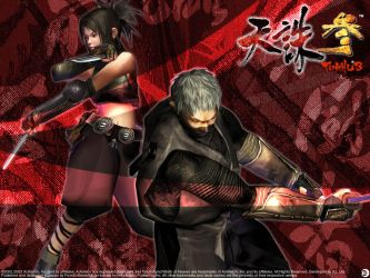 -Tenchu10- by Violent-Hatred