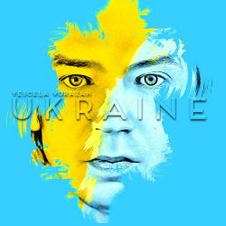 I LOVE UKRAINE by TRIS31