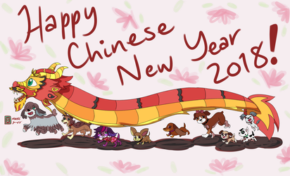 Happy Chinese New Year 2018! by kuku88