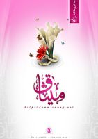 METHAQ by alnour