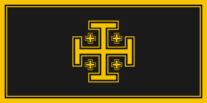 Standard of the King of Jerusalem by DeathPwnie