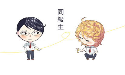Doukyuusei charms by mio-mio