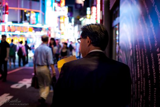 Businessman in the City by Ulprus