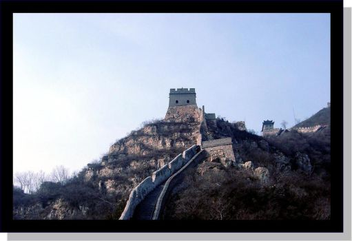 The Great Wall by AriesofMars