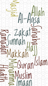 Islamic Words Iphone Wallpaper by topmuslim