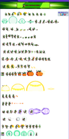 semi perfect cell sprite sheet ULSW by orumaitoobeso
