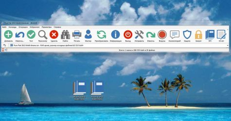 Pure Flat 2013 WinRAR theme by alexgal23