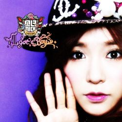 Tiffany Snsd Photopack by TeesTutorials