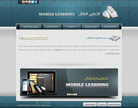 Mobile Learning by Ahmed3li