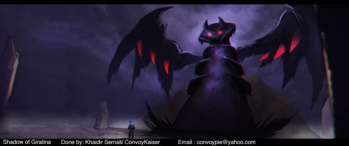 Shadow of Giratina by ConvoyKaiser