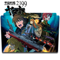 Space Battleship Yamato 2199 - Folder Icon by Nighthalk64
