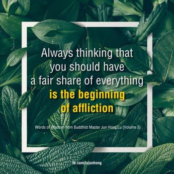 Always thinking that you should have a fair share  by elsa7al