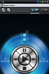 ANDROID 2.3-MUSIC PLAYER by neily
