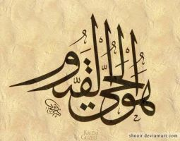 calligrapher Dawood Becktash 4 by ACalligraphy