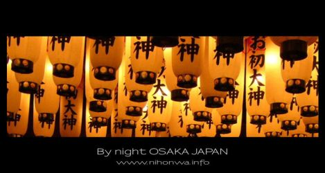 Osaka by night -3- by Lou-NihonWa
