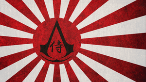 Assassin's Creed: Japanese Bureau Flag by okiir