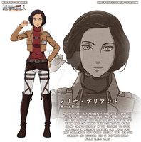 -*SnK/AoT OC: Melina Bliant [Character Design#2]*- by dreamchaser21