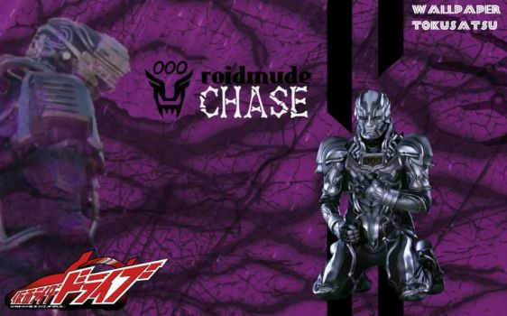 roidmude chase by haule0123