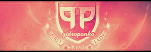 GidroPonka SIg with LOGO by SMlLE