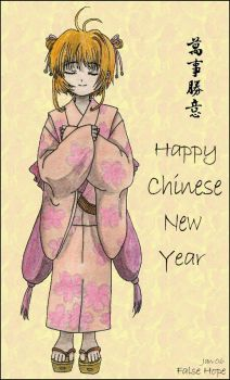 Kung Hei Fat Choi by FalseHope04