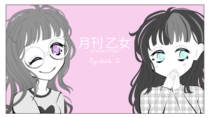 GEKKAN OTOME Intro Illustration by lost-lillith