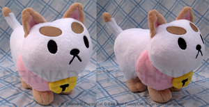 PuppyCat Plush by HappyKittyPlushies