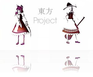 Touhou Project by Pokie-Punk