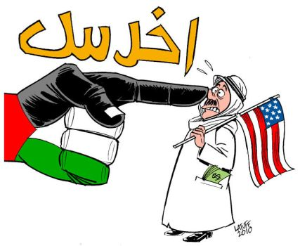 Introducing IKHRAS website by Latuff2