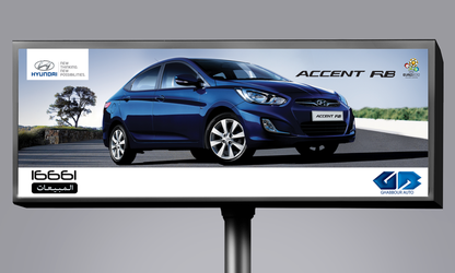 Outdoor - Accent RB - Hyundai by remonfayez