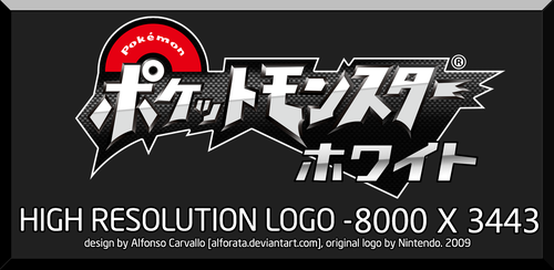 Pokemon White Hi Res Logo by Alforata