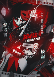 Devils Humans - Killing Haters by SupremeGraphTeam