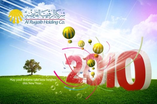 Al Rugaib Holdings 2010 Card by alfredluarca