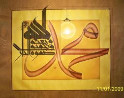 Muhammed -PBUH- by Sherien by ACalligraphy