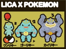 LICA x POKEMON MACHOP