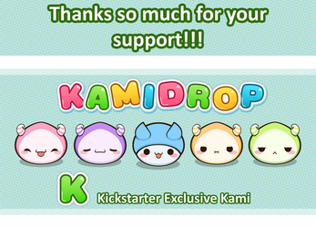 Kami Exclusives!!! KICKSTARTER OVER!!! by Christina-LY