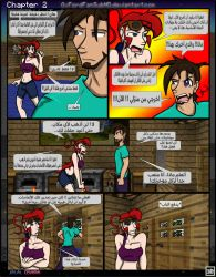 AR - Minecraft: The Awakening - Comic Ch2 P38 by OxFordFanSUbHD