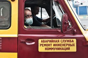 Smog in Moscow 8 by WilliH