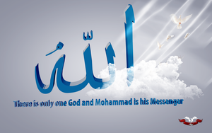 Allah there's only one God by xhevahir