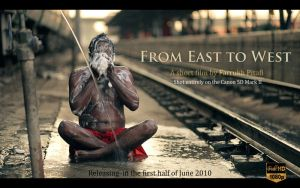 Up Next - From East to West by farrukhpitafi