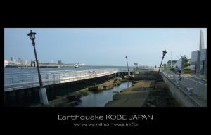 Kobe Earthquake Memorial Park by Lou-NihonWa