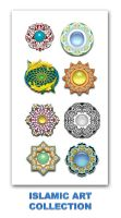 Islamic Art Collection by fma