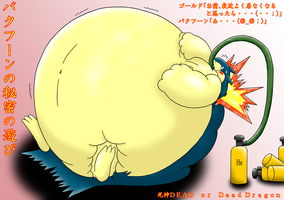 Inflated Typhlosion by Dead-Dragon