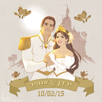 Yarden and Ofir Wedding Invitation by davidkawena