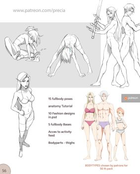 56th pack - thighs by Precia-T