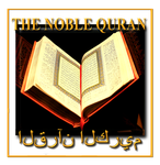 The Noble Quran by PeterCrawford