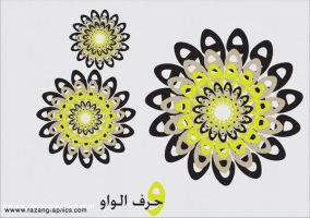 the arabic letter waw by razangraphics