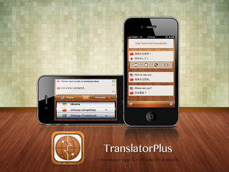 iPhone App.- work by ituxxx