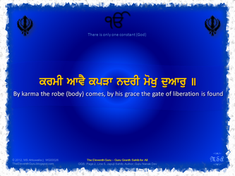 The Eleventh Guru :: Japuji Sahib (2.5b) by msahluwalia